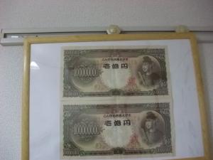 20090531_niokuen